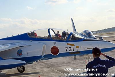 ブルーインパルス(T-4)@美ら島エアーフェスタ2016