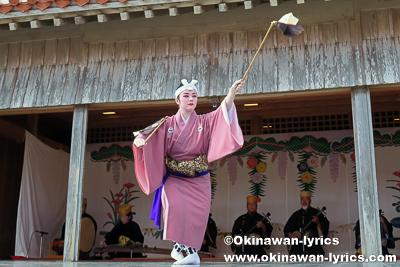 琉球舞踊(ゼイ)@首里城公園 新春の宴2017