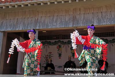 琉球舞踊(貫花)@首里城公園 新春の宴2017