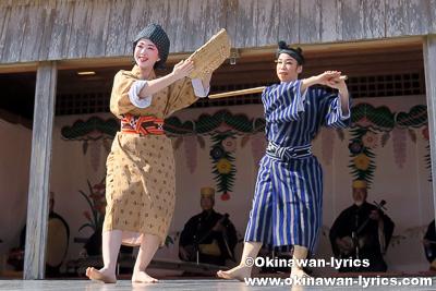 琉球舞踊(谷茶前)@首里城公園 新春の宴2017