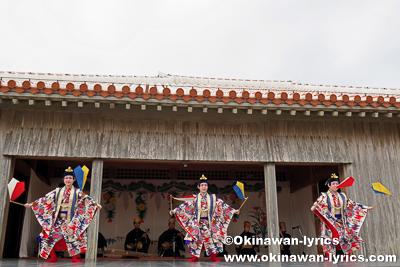 琉球舞踊(若衆ゼイ)@首里城公園 新春の宴2017