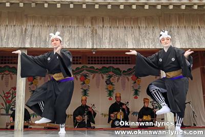 琉球舞踊(前の浜)@首里城公園 新春の宴2017