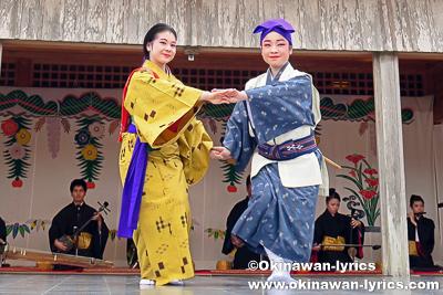 琉球舞踊(加那ヨー天川)@首里城公園 新春の宴2017