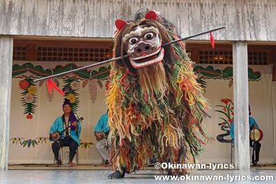 西原町古波津の獅子舞@首里城公園 新春の宴2017