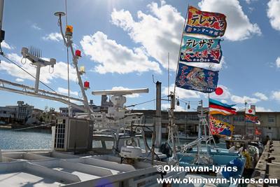 旧正月@糸満漁港