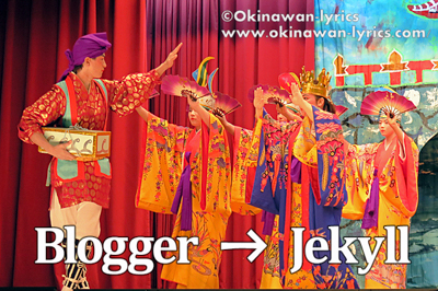 ブログをBloggerからJekyllに引越し