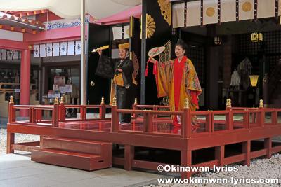 琉球舞踊(かぎやで風節)@なんみん祭