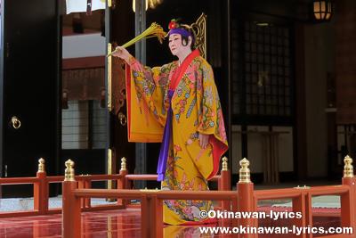 琉球舞踊(稲まづん)@なんみん祭