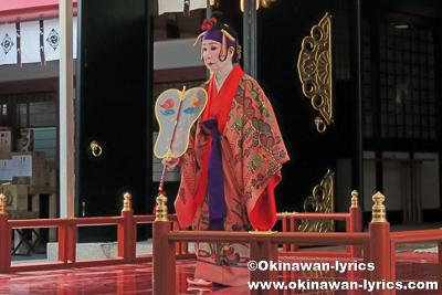 琉球舞踊(女こてい節)@なんみん祭