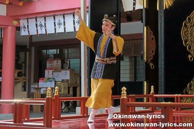 琉球舞踊(鳩間節)@なんみん祭
