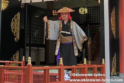琉球舞踊(八重瀬の万歳)@なんみん祭