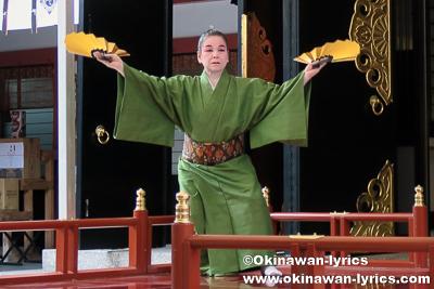 琉球舞踊(鷲ぬ鳥節)@なんみん祭