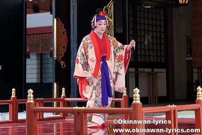 琉球舞踊奉納@なんみん祭