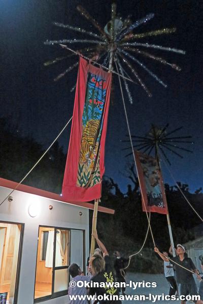 旗頭の奉納@比嘉区豊年祭(浜比嘉島)