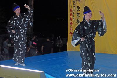 琉球舞踊(浜千鳥)@比嘉区豊年祭(浜比嘉島)
