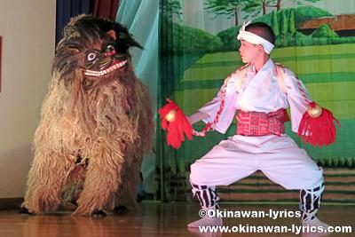 獅子舞@名護市川上区豊年祭