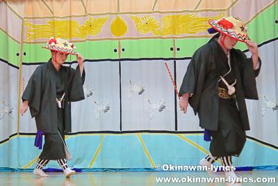 高平萬歳(高平良萬歳)@名護市川上区豊年祭