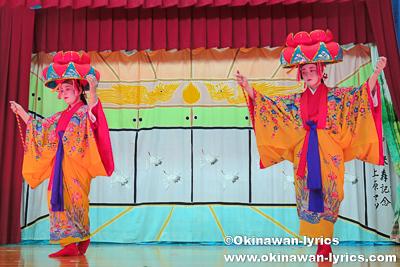 女花笠@名護市川上区豊年祭