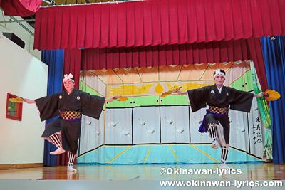 上り口説@名護市川上区豊年祭