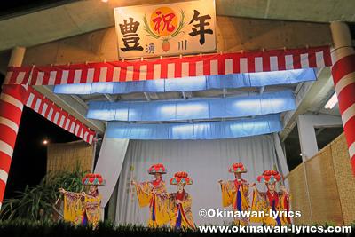 四つ竹@今帰仁村湧川区豊年祭