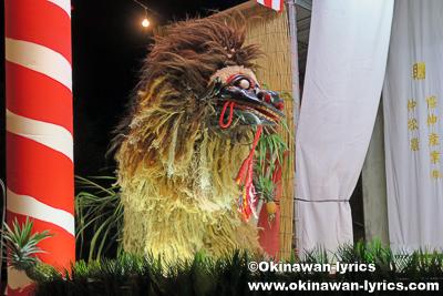 獅子舞@今帰仁村湧川区豊年祭
