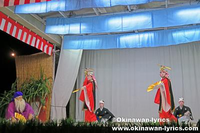 長者の一行(長者の大主)@今帰仁村湧川区豊年祭