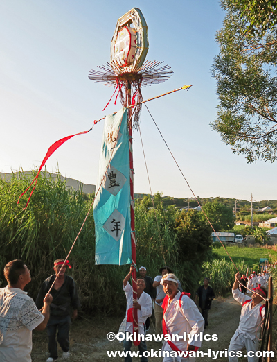 道ジュネー@今帰仁村湧川区豊年祭