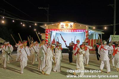 総巻(スーマチ)@今帰仁村湧川区豊年祭