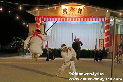棒術@今帰仁村湧川区豊年祭