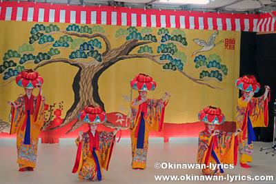 踊りくはでさ@西原町の棚原酉年12年まーるあしび(豊年祭)