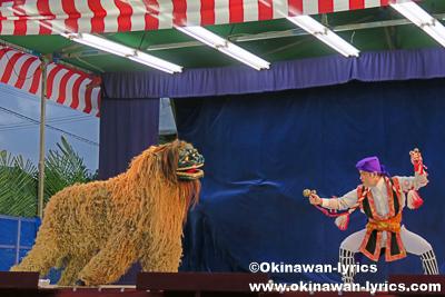 獅子舞@宜野座の八月あしび(豊年祭)
