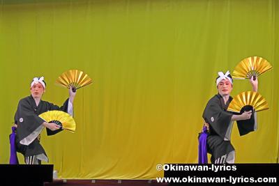 四季口説@宜野座の八月あしび(豊年祭)