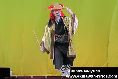 八重瀬の万才@宜野座の八月あしび(豊年祭)