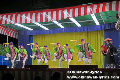 京太郎@宜野座の八月あしび(豊年祭)