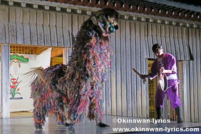 平成29年度 首里城祭・伝統芸能の宴(首里汀良町の獅子舞・首里のクェーナ)