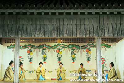 首里のクェーナ@平成29年度首里城祭・伝統芸能の宴