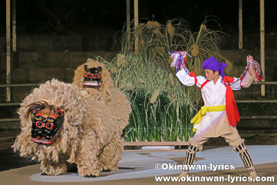 並里獅子舞(金武町)@第32回 全島獅子舞フェスティバル