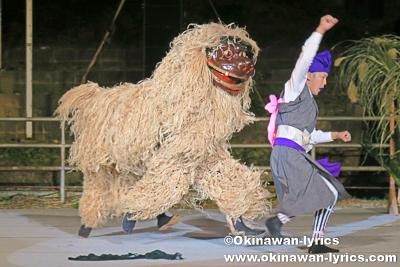 波平獅子舞(読谷村)@第32回 全島獅子舞フェスティバル