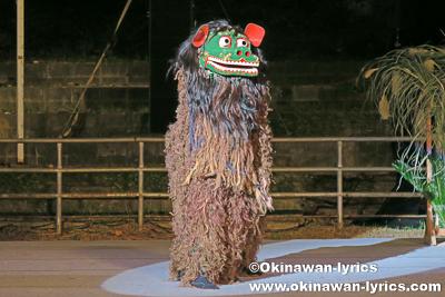 喜屋武獅子舞(南風原町)@第32回 全島獅子舞フェスティバル