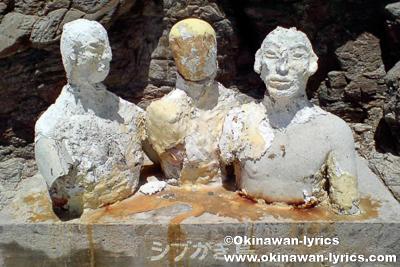 シブがき隊の石像2007.7.8@離島(シブがき島)