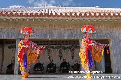 琉球舞踊(四つ竹)@首里城公園 新春の宴2018