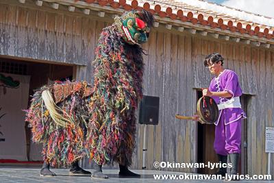 首里汀良町の獅子舞@首里城公園 新春の宴2018
