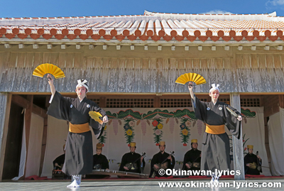 琉球舞踊(上り口説)@首里城公園 新春の宴2018