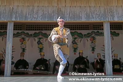 琉球舞踊(鳩間節)@首里城公園 新春の宴2018