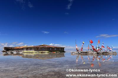 プラヤブランカ(Playa Blanca Salt Hotel at Salina de Uyuni)@ウユニ塩湖