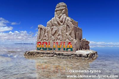 ダカールラリーの記念碑@ウユニ塩湖