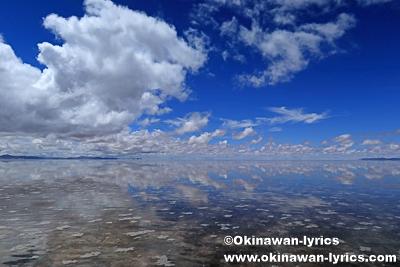 ウユニ塩湖の風景@プラヤブランカ(Playa Blanca Salt Hotel at Salina de Uyuni)