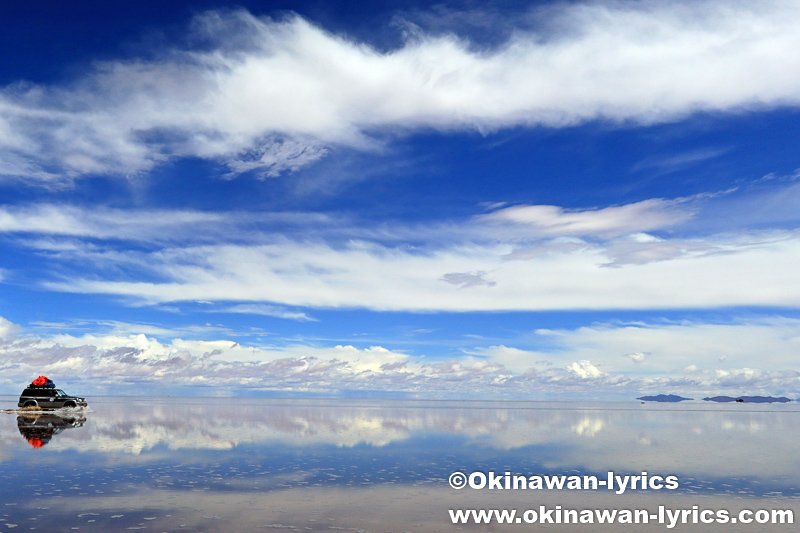 ウユニ塩湖、ボリビア