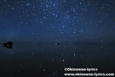 湖面に写る星空@ウユニ塩湖