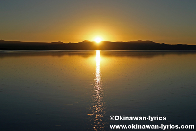 日の出@ウユニ塩湖